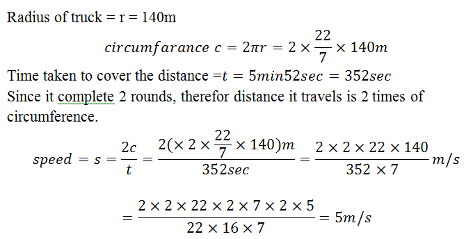 Chapter 8 Motion MCQ Test 2 Science| Class 9th