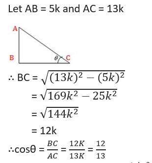 Chapter - 8 Introduction to Trigonometry MCQ Test - 1 | Math